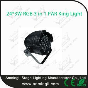 24*3W RGB 3 in 1 PAR King Light