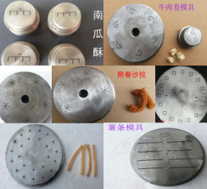 Cost-Effective Fish Animal Feed Machine Fish Food Making Machine pictures & photos