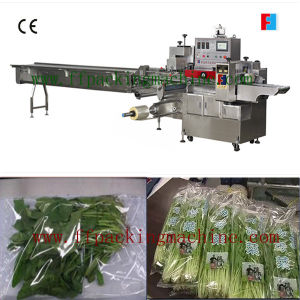 China Quality Fruit and Vegetable Flow Packaging Machine pictures & photos