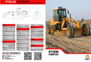 Made in China High Quality Grader Py9140 pictures & photos