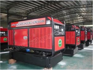 13kVA CE Certified Water Cooled Super Silent Diesel Genset with Perkins Engine pictures & photos