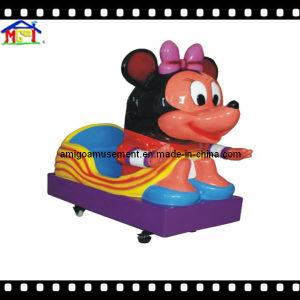 Amusement Children Ride Happy Miny Electric Swing Car pictures & photos