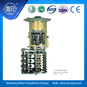 132kV oil-immersed two windings Power Transformer with ( OLTC ) options