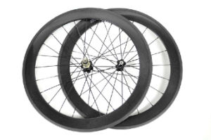Pop 60mm Tubular Carbon Road Bike Wheels (FRX-W60T)