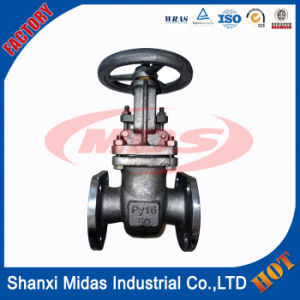 8 Inch Wcb Flange GOST Russian Standard Cuniform Gate Valve Pn16 pictures & photos