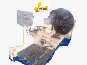 Horizontal Processing Diameter 1600 Mm Lathe