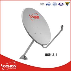Offset Dish Parabolic Antenna Ku Band 80cm pictures & photos