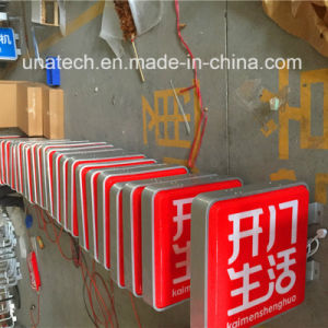 Profile Squared Aluminium Billboard Advertising LED Media Light Box pictures & photos