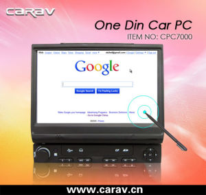 7 Inch One DIN Motorised PC