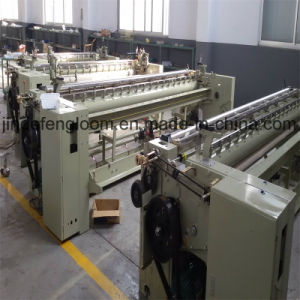 China Water Jet Weaving Loom Machine Manufacturer pictures & photos