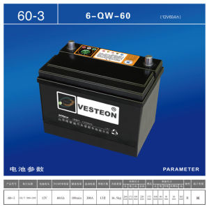 Sealed Lead Acid Dry Car Battery 12V75ah pictures & photos