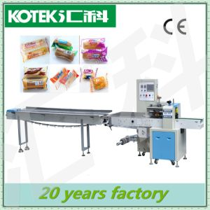 Layer Cake Fully Automatic Feeding and Package Machine