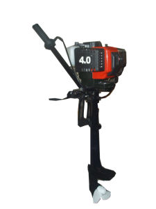 Outboard Motor SF-T4BMS Air Wooled
