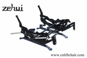 Recliner Mechanism with Rocker (ZH4153) pictures & photos