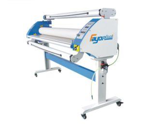 Cold Laminating Machinery (FY-1600DA)
