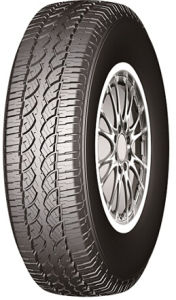 175/65r14 225/50r16 195/55r15, Winter, Snow Tires, UHP, PCR Tire, Tubeless pictures & photos