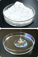 High Purity Pharmaceutical & Cosmetic & Food Grade Sodium Hyaluronate pictures & photos