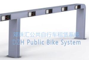 Public Bike a Bar Type Locking Device