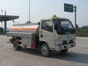 Fuel Truck Effective Volume of Tank: 5.65 Cubic Meters