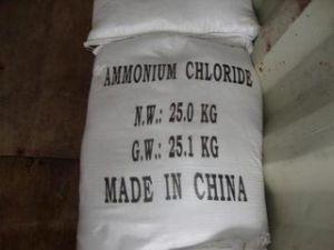99.5% Powder Ammonium Chloride Salt, Ammonium Chloride Fertilizer 12125-02-9 pictures & photos