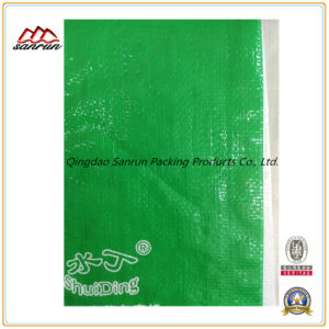 PP Woven Bag for Packing Rice/Flour/Bean/Corn/Feed/Fertilizer pictures & photos