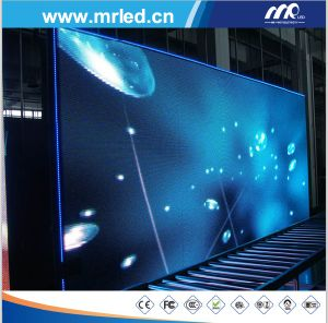 P16 LED Video pictures & photos