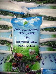Dicalcium Phosphate DCP Feed Grade 18% Feed Concentrate pictures & photos