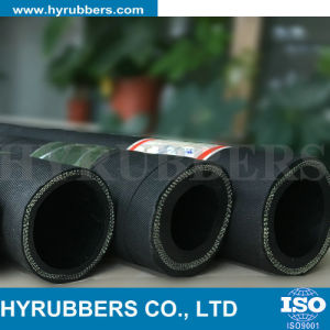 18698-79 GOST Rubber Hose, Air Hose, Water Hose pictures & photos