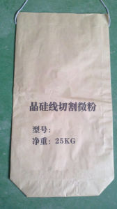 Biodegradable Kraft Paper Bag for Powder with Rope pictures & photos