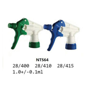 China Popular Plastic Trigger Sprayer Agricultural Spray Pump (NTS63) pictures & photos