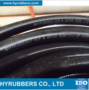 Smooth Surfacefiber Braid Rubber Hose Air Hose and Water Hose pictures & photos
