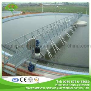 Peripheral Transmission Sludge Suction Scraper Bridge for Water Treatment pictures & photos