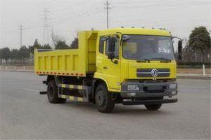 Sinotruk HOWO Light Dump Truck 4X2