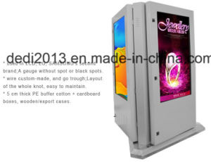 55 Inch Outdoor Touch Screen IP 65 2000nits pictures & photos