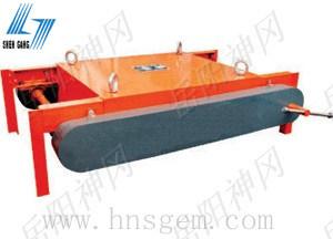 Suspension Permanent Magnetic Iron Separators pictures & photos