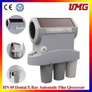 Hot Sale Dental Image System Dental X-ray Filmprocessor pictures & photos