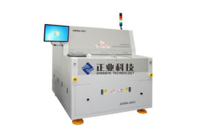 10W Laser CNC Drilling Machines for PCB (JG23) pictures & photos