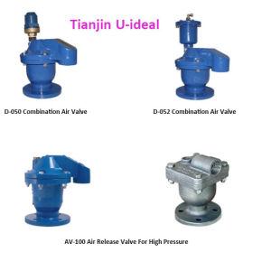 Combination Air Release Valve for High Pressure; Air & Vacuum Valve pictures & photos