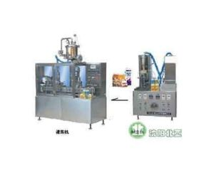 Whipped Cream Carton Packing Machine (BW-1000-2)