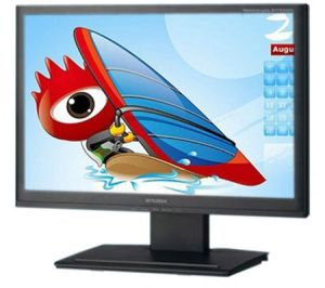 17 Inch Ultra Low Power (600nits) LED CCTV Monitor