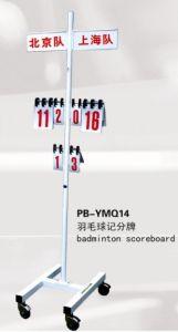 Badminton Scoreboard (YMQ14)