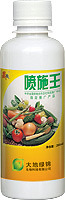 Biological Fertilizer (spray king)