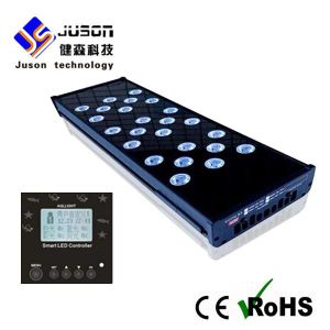 High Power 250W Intelligent LED Aquarium Light for Saltewater pictures & photos