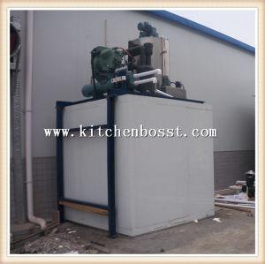 12000kg Supermarket Ice Flake Machine (BGM-120K BGM-150K)