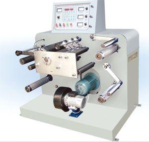 Small Size Slitting Machine (ZXS-250/550)
