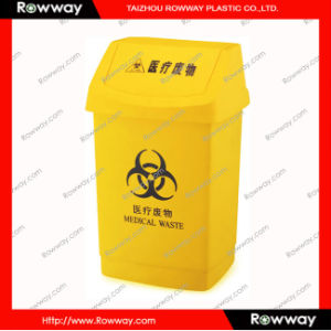 45L Hospital Medical Dustbin pictures & photos
