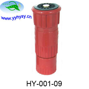 Fire Nozzle (HY-001-09)