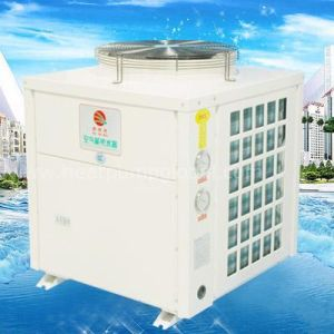 High Temperature Air Source Heat Pump (KFRS-7/I-GW)