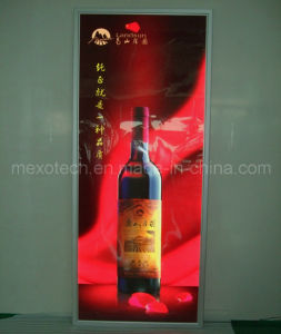 Wall-Mounted Aluminum Advertising Snap Frame LED Slim Light Box (SSW02-20080) pictures & photos