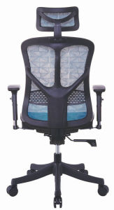 Black Mesh Office Chair with Lumbar Support pictures & photos